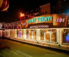 Новогодняя ночь в кафе «Форт Верный»