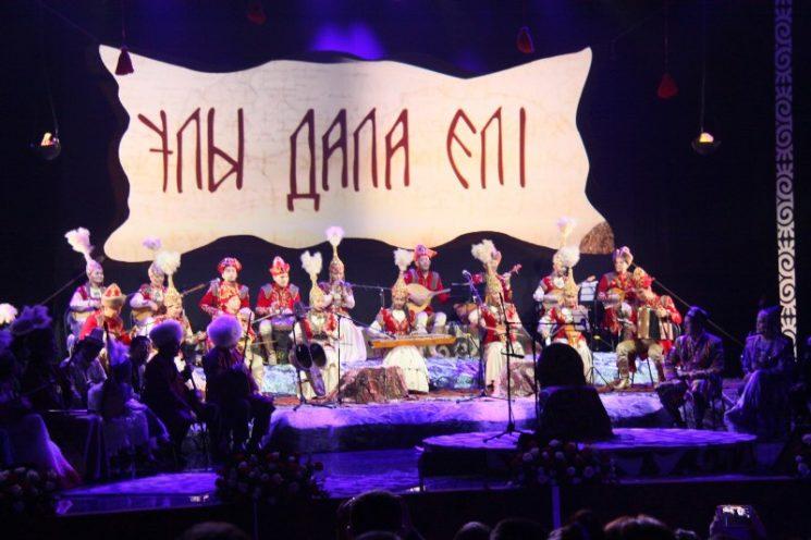 Международный фестиваль «Ұлы Дала Елі»