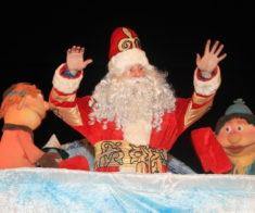 Репертуар театра кукол «Зазеркалье» на декабрь