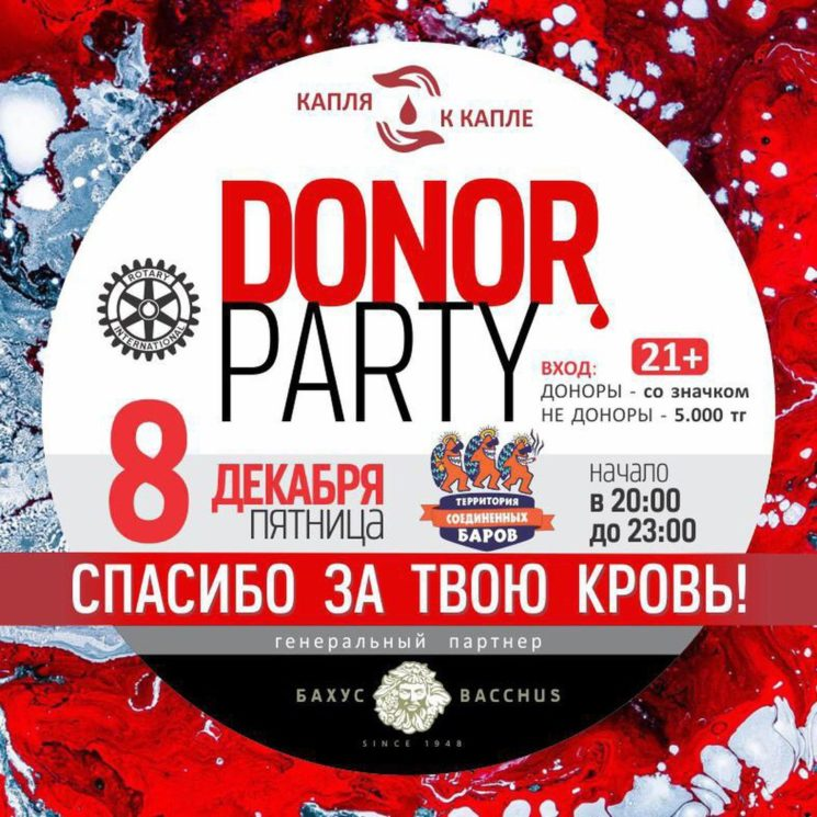 Donor Party