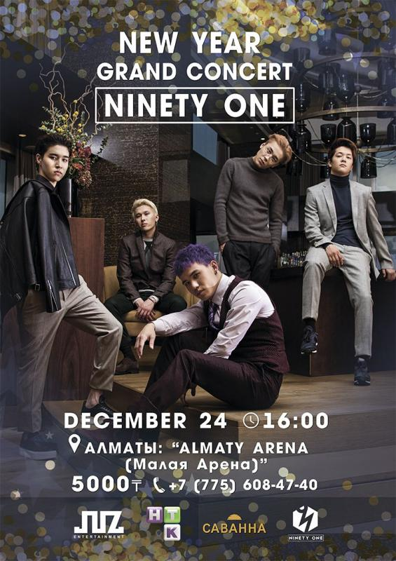 New Year Grand Concert Ninety One