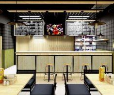 Hoper's bar