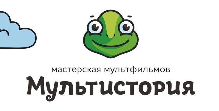 Первый Мультпарад в Алматы