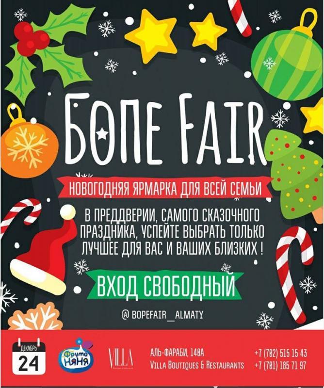 Bope Fair