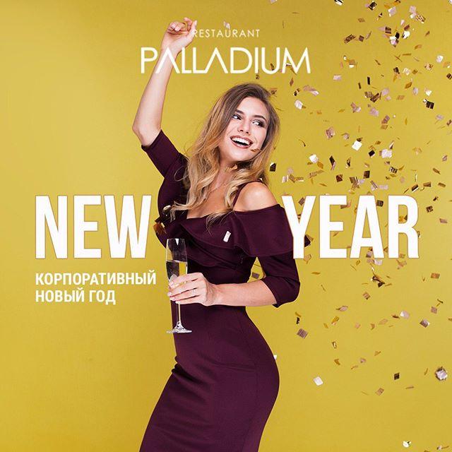 Новогодние корпоративы в ресторане Palladium