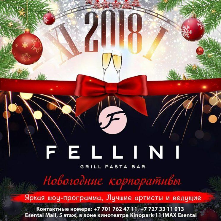 Новогодний корпоратив в Fellini
