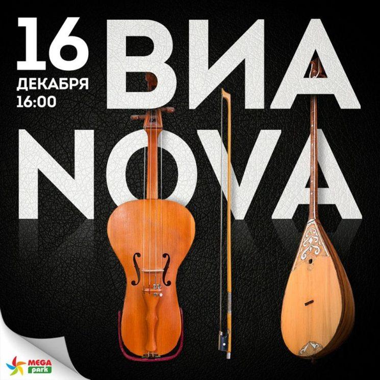 Музыкальный коллектив Виа Nova в ТРЦ MEGA Park