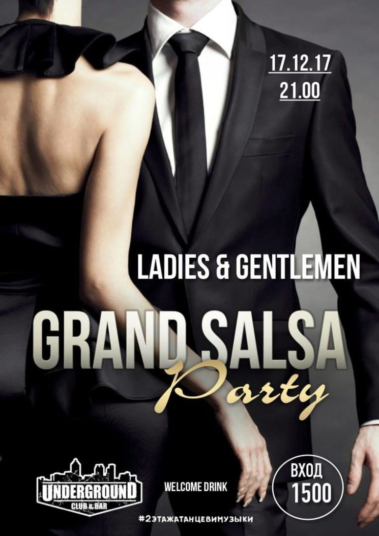 Grand Salsa Party и Just Kizz