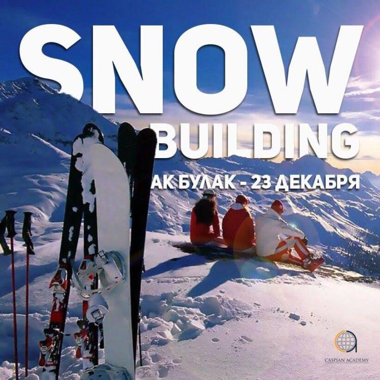 """Тур """"Snow Building"""" в высокогорный курорт """"Ақ Бұлақ"""""""