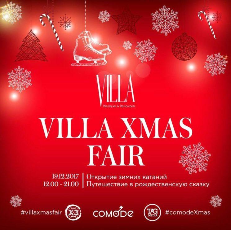 Villa Xmas Fair