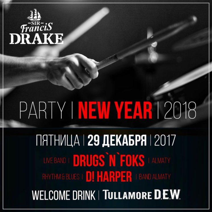 Новогодняя пятница года в Sir Francis Drake pub
