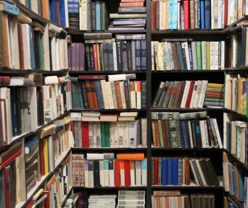Книжный магазин Bouquiniste