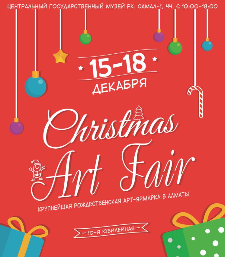 Christmas Art Fair-2017
