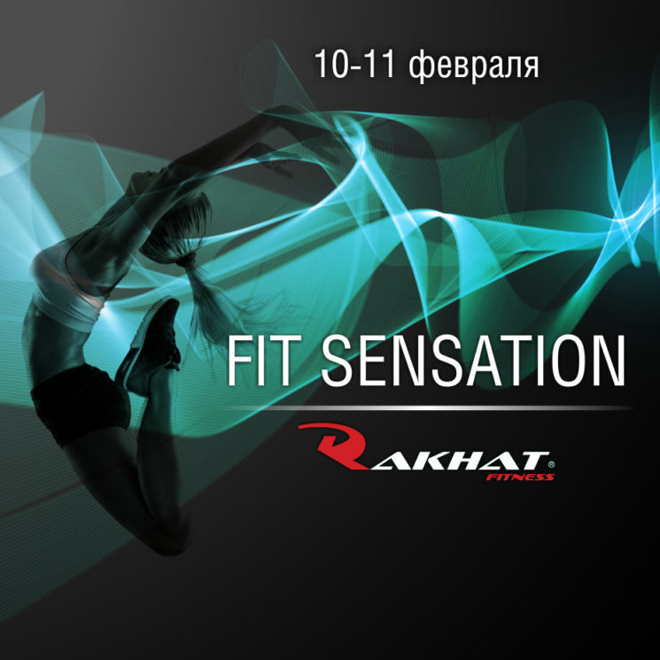 Fit Sensation Rakhat Fitness