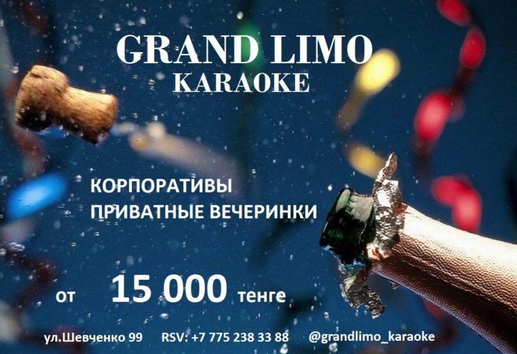 Новогодние корпоративы в Grand Limo