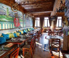 Ресторан «Дадиани»