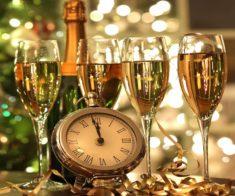 Новогодняя ночь в Киану