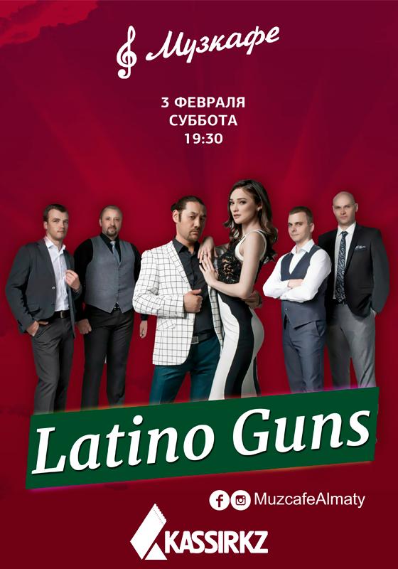 Latino Guns на сцене Музкафе