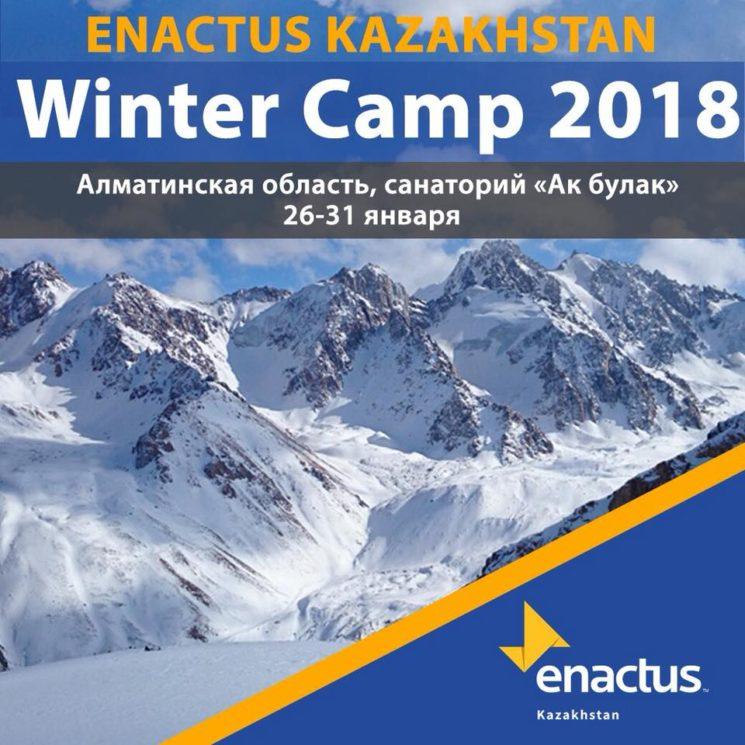 Enactus Kazakhstan Winter Camp 2018
