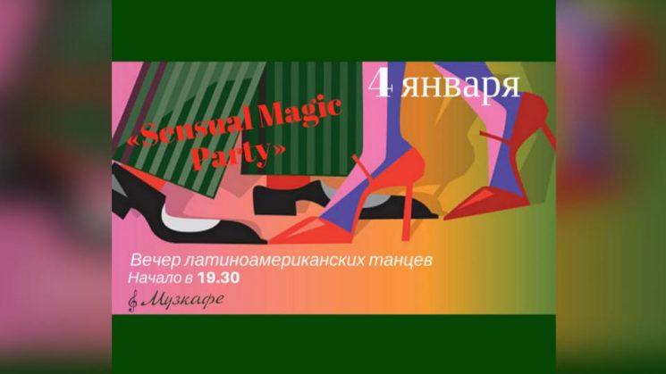 Sensual magic party