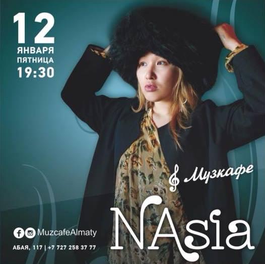Несравненная NAsia на сцене Музкафе