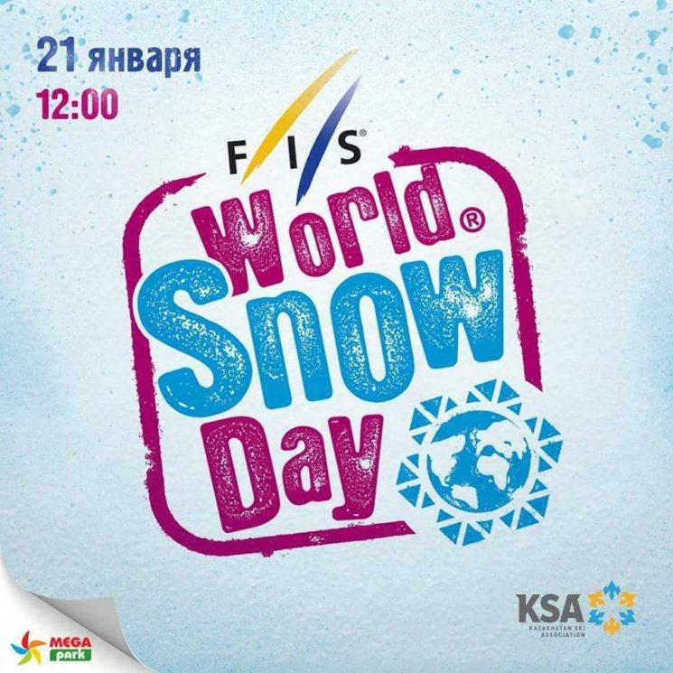 Всемирный день снега в Mega Park