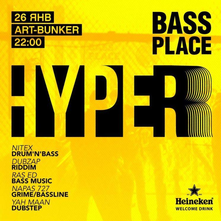 Bass Place Hyper