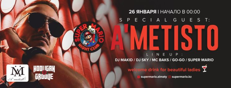 Dj A'metisto в Super Mario night club