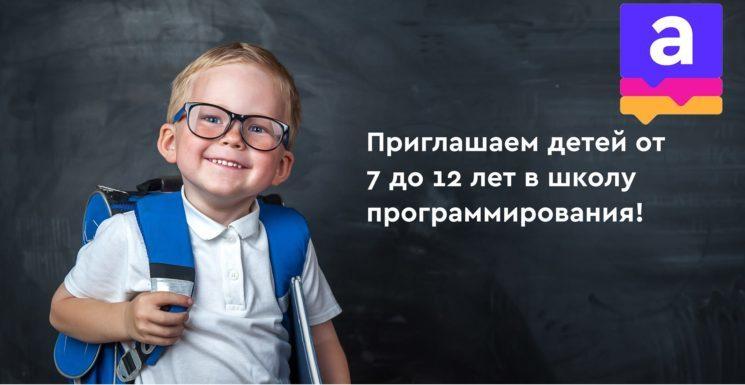 Бесплатные мастер-классы-745x385
