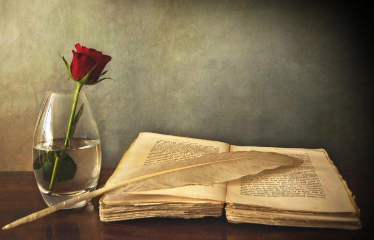 Поэтический вечер «Ноты души»