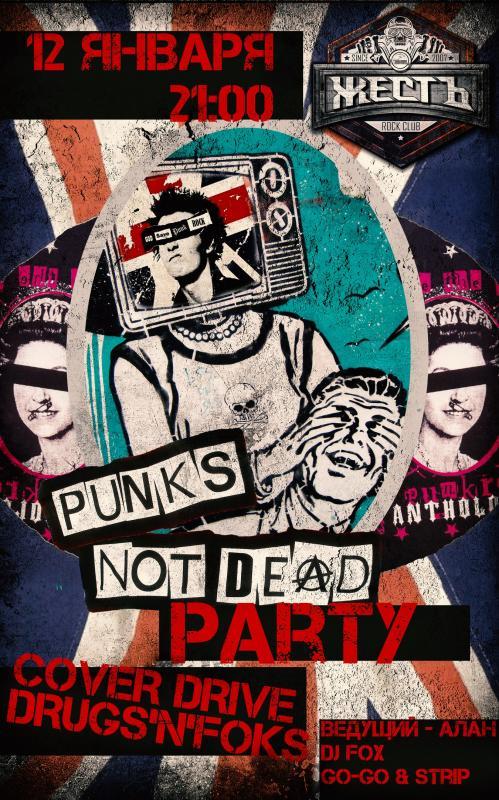 Punks Not Dead Party