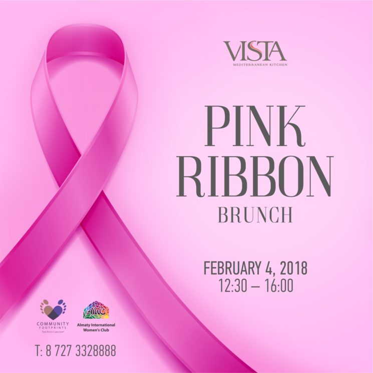 Pink Ribbon Brunch в Ritz-Carlton