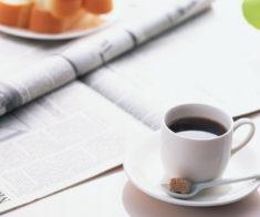 Бизнес-завтрак «Как увеличить прибыль в условиях падающей экономики»