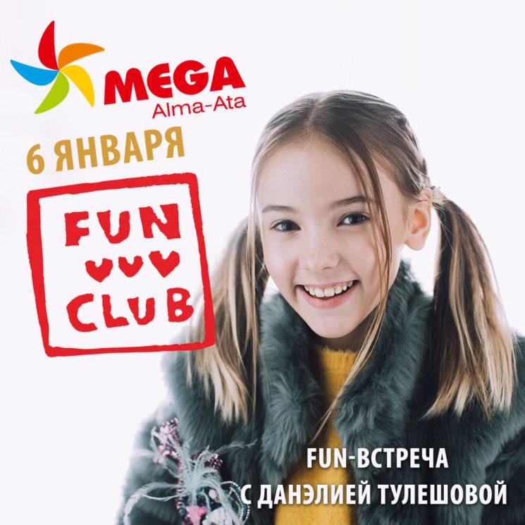 Данэлия Тулешова в гостях в MEGA Alma-Ata