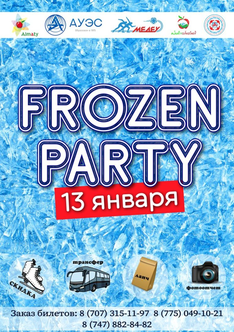 Frozen Party on Medeu