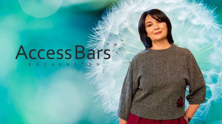 Access Bars c Aina Yerezhepova