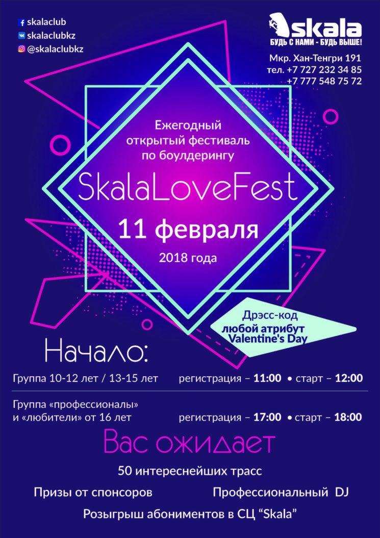 SkalaLoveFest