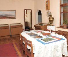 Дом-музей А. Кастеева