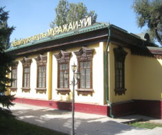 Дом-музей им. Ахмета Байтурсынова