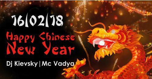 Новый Год по Восточному календарю