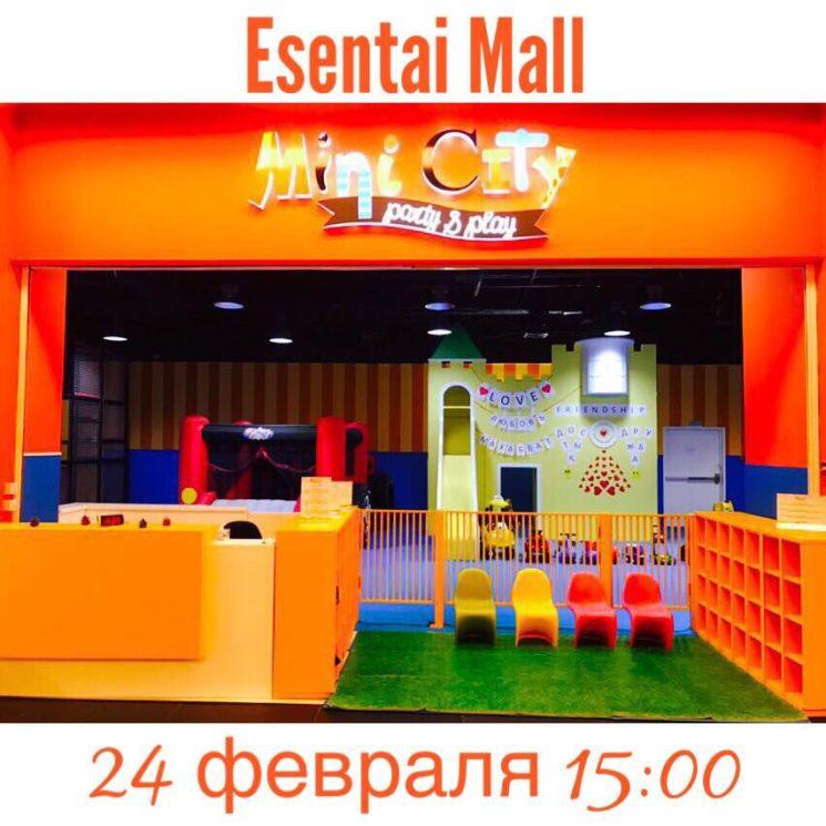 Открытие детской игровой площадки MiniCity