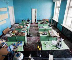 Школа: зона отчуждения