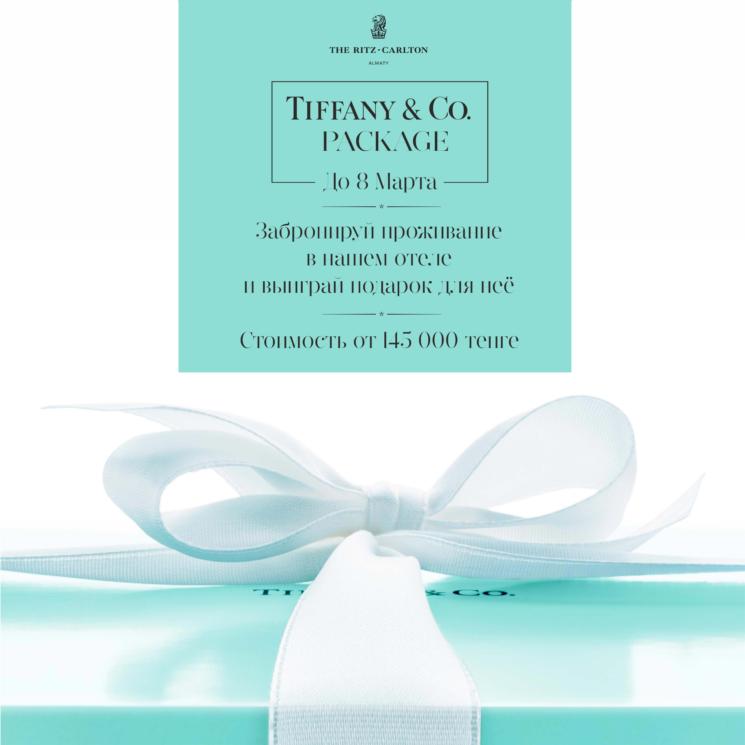 The Ritz-Carlton, Almaty и Villed Group разыгрывают кольцо мечты от Tiffany & Co
