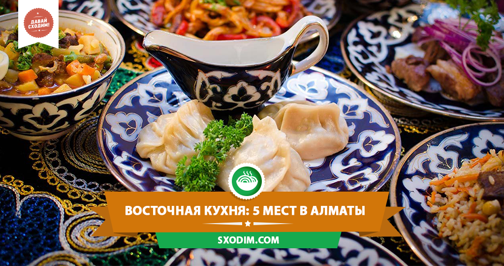 almaty-food