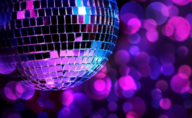 Disco в стиле Наурыз