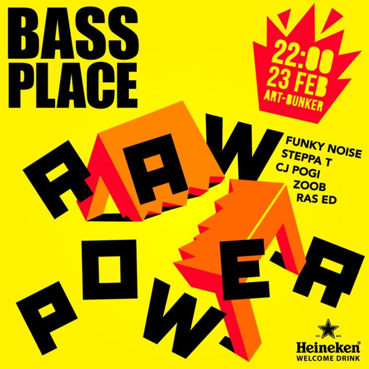 Bass Place Raw Power