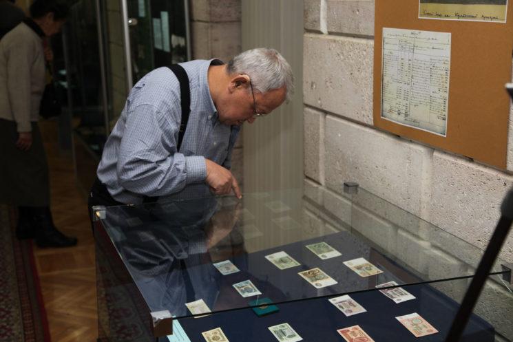 Выставка «Звон монет, шелест купюр (Тенге в потоке истории)