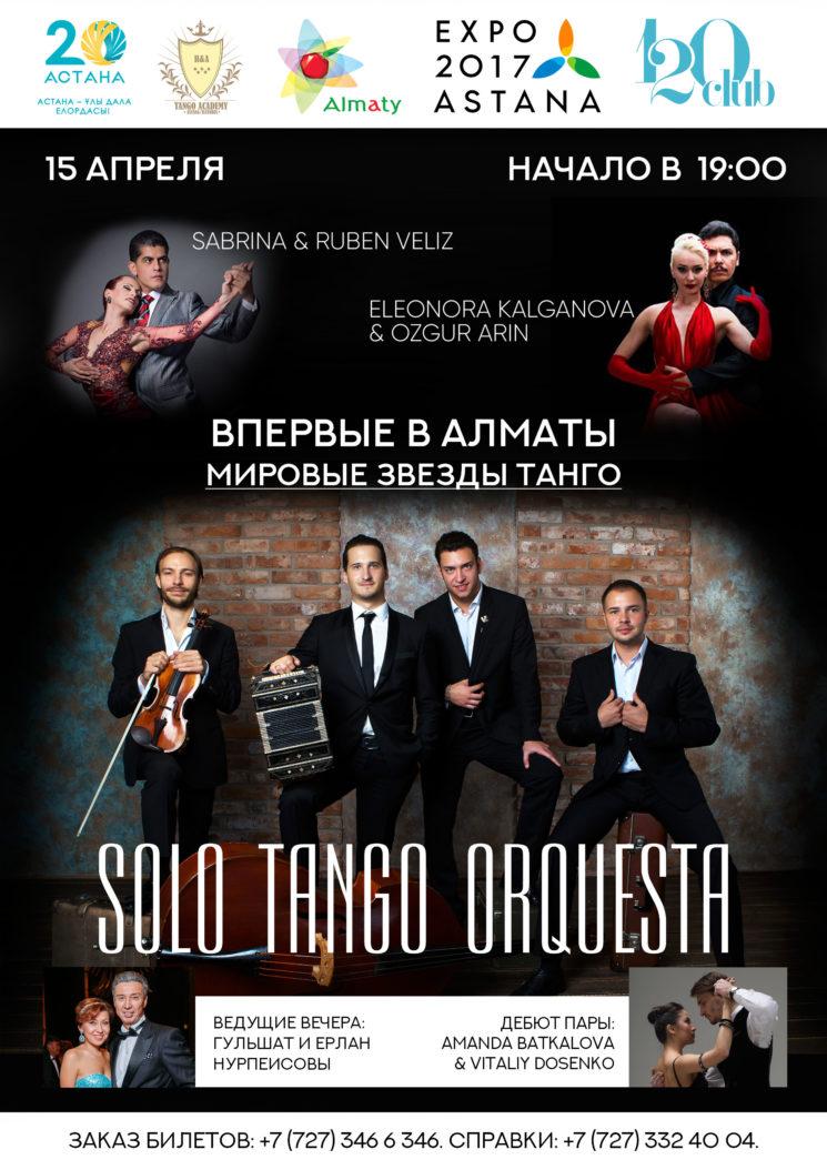 Solo Tango Orquestra