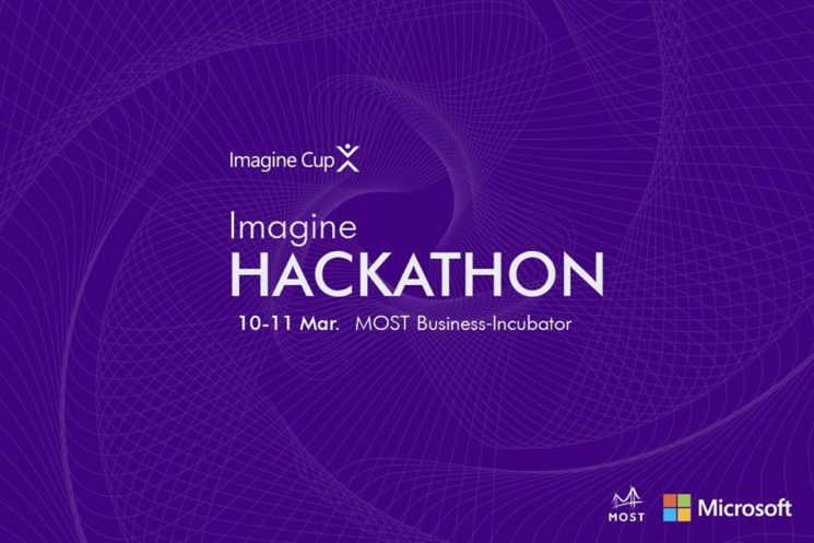 Imagine Hackathon