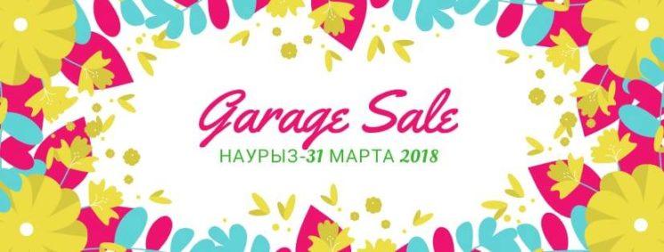 """Garage Sale """"Наурыз"""""""
